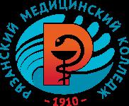 Центр дополнительного профессионального образования ОГБПОУ «Рязанский медицинский колледж»